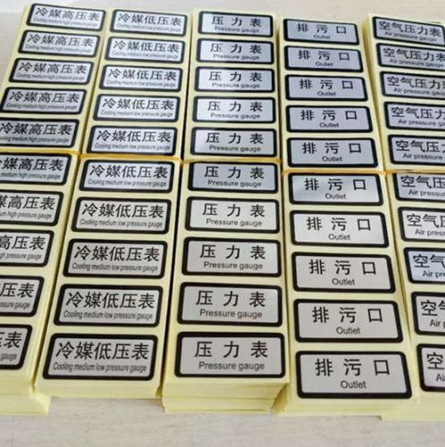 PET铝箔拉丝银印刷标贴