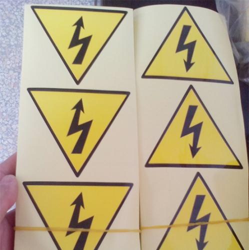 闪电警示警告标贴