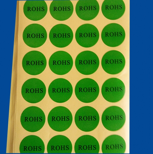 ROHS环保标识贴纸