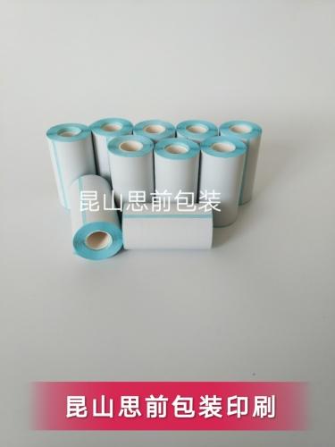 热敏纸便携手持打印标